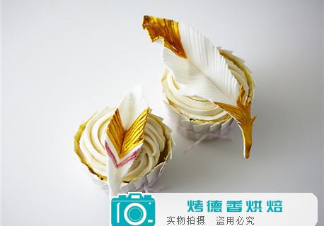 如何制作时尚大气的羽毛纸杯蛋糕