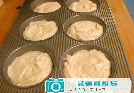 花样蛋糕制作步骤