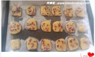 新手必做的饼干–蔓越莓饼干的制作食谱