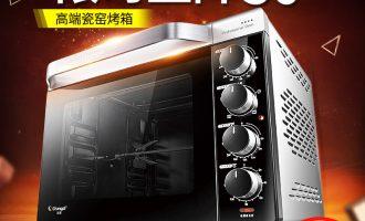 电烤箱买多大的比较好?电烤箱容量大小决定如何选购电烤箱