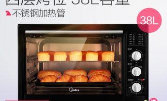 【推荐新手选购】美的MG38CB-AA38L电烤箱便宜又给力推荐