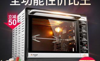 淘宝网买来电烤箱后第一次使用应该做什么准备工作?