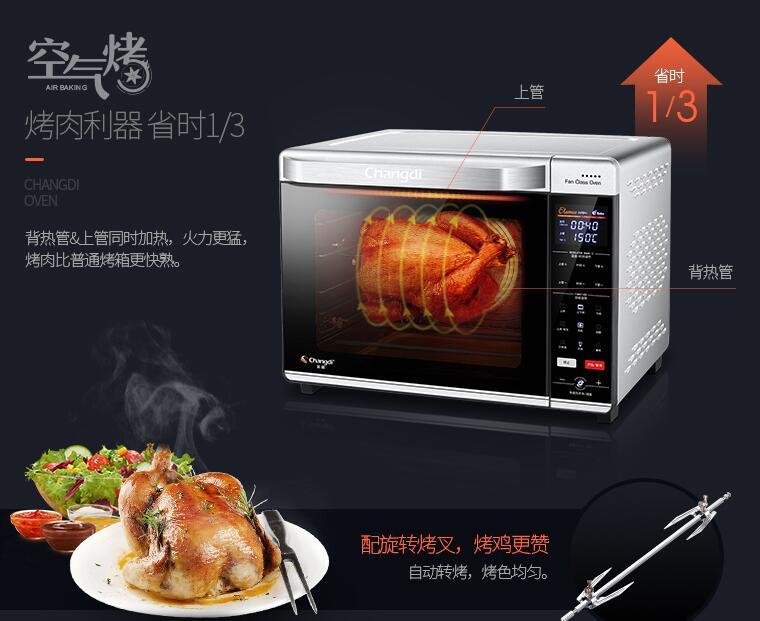 长帝 CRWF32KE电烤箱怎么样?小艺老师告诉你值得买吗?