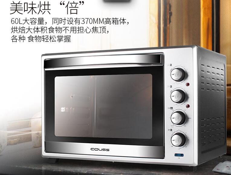 问答5:预算1500元买什么牌子的电烤箱比较好?