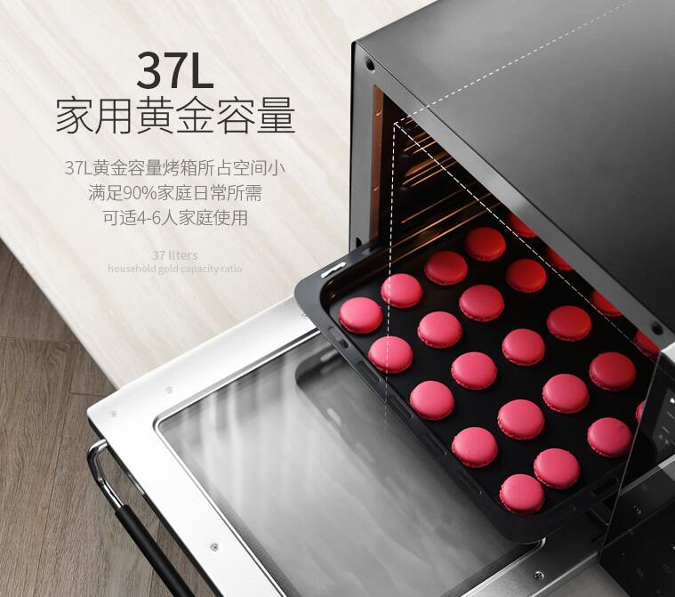 卡士Couss CO-3703电烤箱怎么样?值得买吗?靠谱吗?