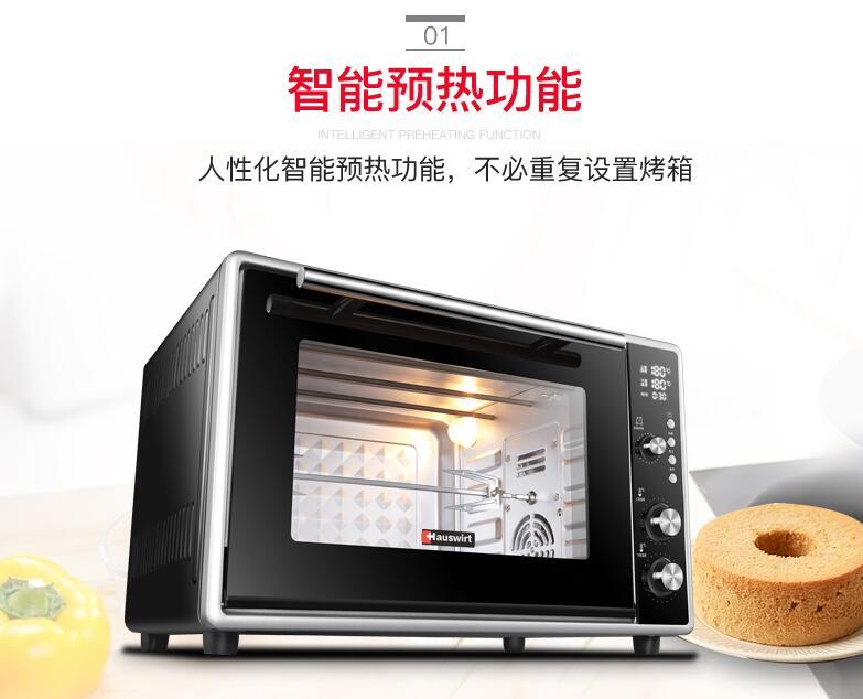 Hauswirt/海氏 F50电烤箱怎么样?值得买吗?靠谱吗?小艺老师送50元优惠券!