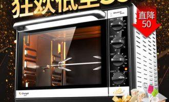 长帝经典款:长帝 CKTF-32GS烤箱-功能齐全适合任何家庭选购!