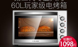 卡士Couss CO-6001电烤箱怎么样?值得买吗?小艺老师告诉你靠谱吗