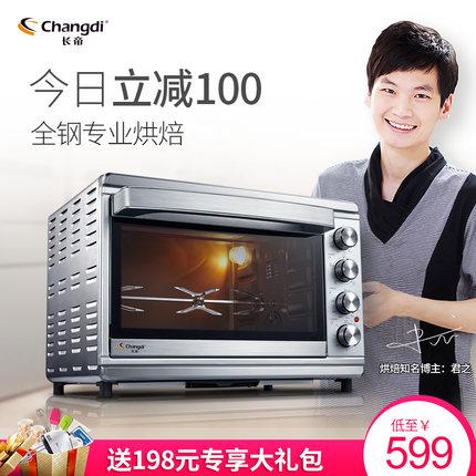 电烤箱多少钱一台?家用电烤箱买多少钱的划算?