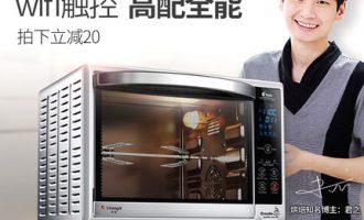 长帝crdf32a电烤箱怎么样?小艺告诉你这款智能烤箱值得买吗?