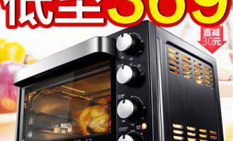 美的 T3-L323D电烤箱好吗?怎么样?值得买吗?小艺老师告诉你