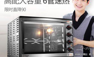 长帝 CKTF-52GS 电烤箱怎么样?值得买吗?小艺告诉你52L大容量烤箱大智慧