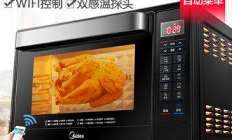 美的 T7-L325D电烤箱怎么样?好吗?值得买吗?小艺老师告诉你