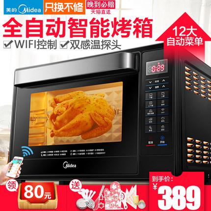 美的T7-L325D电烤箱电脑控制好吗?看看买过的人如何评价