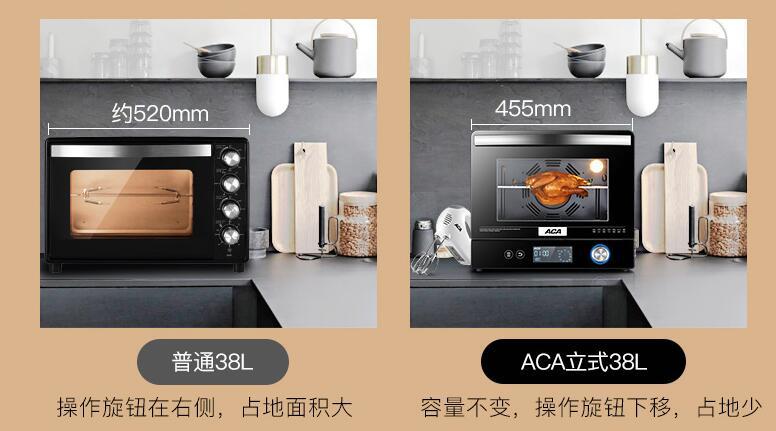ACA/北美电器ATO-E38AC电烤箱怎么样?靠谱吗?值得买吗?小艺老师告诉你!