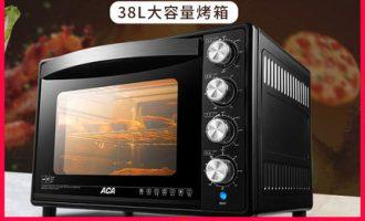 ACA/北美电器ATO-HB38HT电烤箱怎么样?值得买吗?靠谱吗?好用吗?本文告诉你