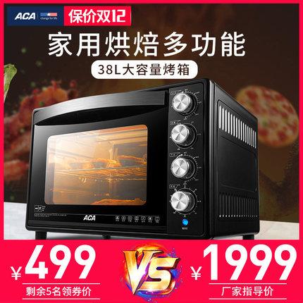 ACA/北美电器ATO-HB38HT电烤箱怎么样?看看评价就知道!