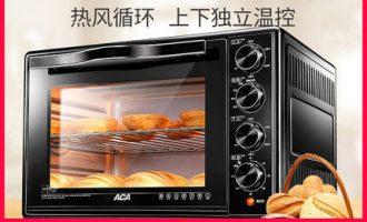 电烤箱多少钱?新手应该买多少钱的电烤箱?小艺老师告诉你!