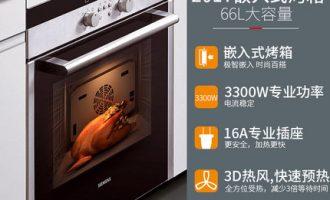 SIEMENS/西门子HB331E3W嵌入式电烤箱怎么样?买它值得吗?看我你就懂了!