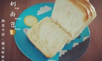 搓澡式揉面大法,面包不出手套膜照样拉丝好吃