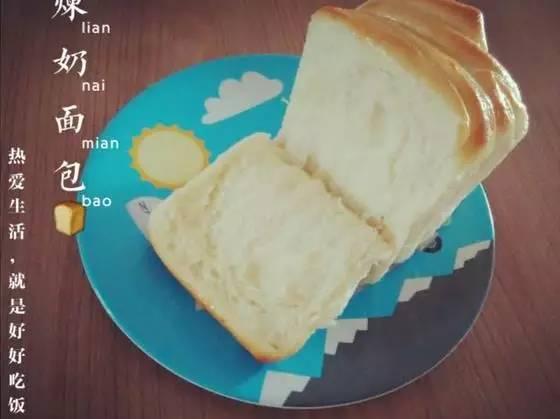 """""""搓澡式揉面大法"""",面包不出手套膜照样拉丝"""