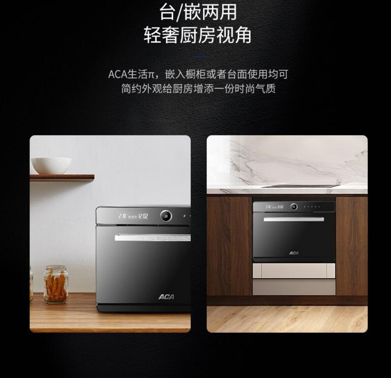 ACA/北美电器 ATO-EFS32A嵌入式蒸烤箱