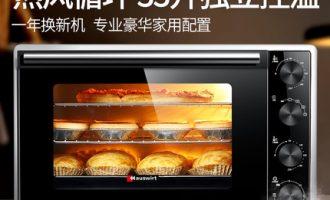 适合新人Hauswirt/海氏A30电烤箱好用吗?看本文就知道是否值得买了?