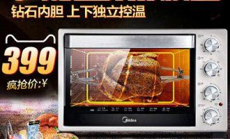 Midea/美的T3-L324B上下独立控温电烤箱,节能电烤箱这烤箱好吗?