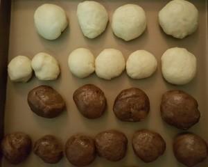 椰子 咖啡鹿纹吐司的做法 步骤2
