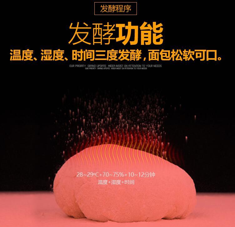 Donlim/东菱DL-T06A面包机好不好用呢?小艺测评告诉你购买理由