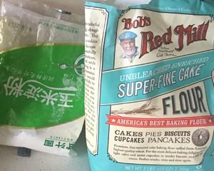 低糖美善品海绵蛋糕卷的做法 步骤3