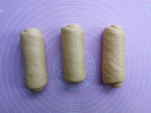 南瓜吐司的做法 步骤1