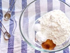 低脂低糖健康胡萝卜蛋糕的做法 步骤2