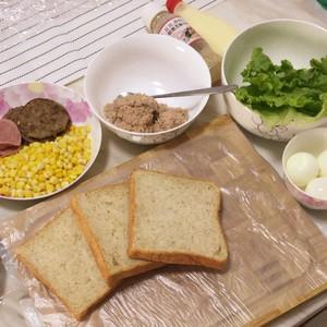 吞拿鱼三明治的做法 步骤1