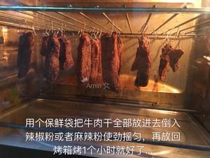 手撕牛肉干?的做法 步骤6