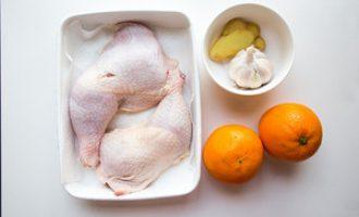 香橙烤鸡腿-烘焙食谱