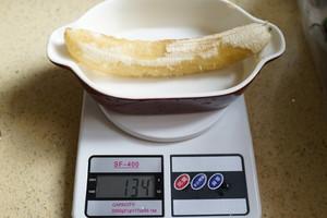 香蕉巧克力蛋糕的做法 步骤1