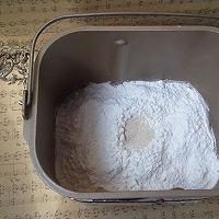 东菱BM1352AE-3C面包试用机--------标准面包的做法图解2