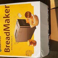 东菱BM1352AE-3C面包试用机--------标准面包的做法图解1