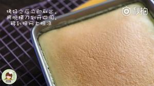 豆腐蛋糕的做法 步骤22