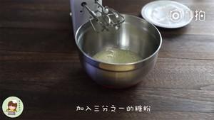豆腐蛋糕的做法 步骤11
