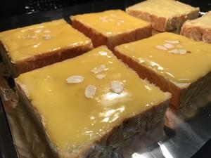 治愈系岩烧乳酪的做法 步骤8