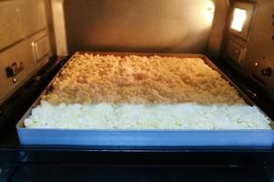 奶酥面包的做法 步骤6