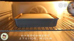 豆腐蛋糕的做法 步骤21