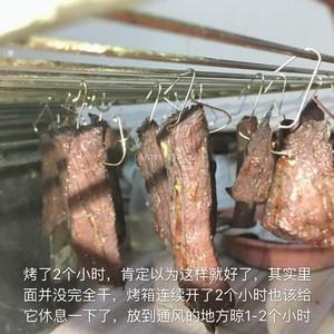 手撕牛肉干?的做法 步骤5