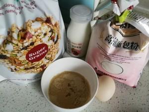 酸奶燕麦面包的做法 步骤1