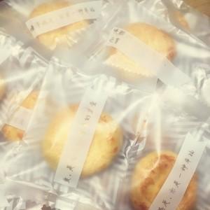 奶酪芝士饼干的做法 步骤11