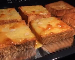 治愈系岩烧乳酪的做法 步骤9