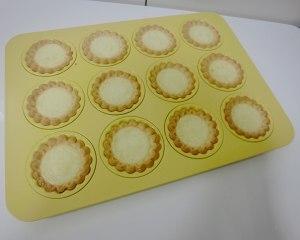 水果乳酪挞的做法 步骤8