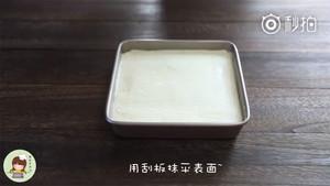 豆腐蛋糕的做法 步骤20